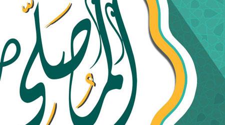 المصلي التطبيق الأول بالعالم الإسلامي للآذان ومواقيت الصلاة وقراءة الأذكار وتحديد القبلة وكل ما يحتاجه المسلم!