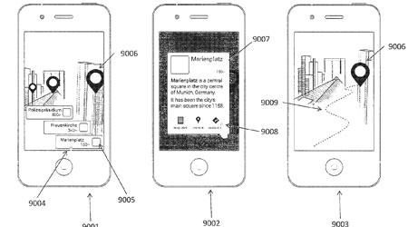 براءة اختراع: استخدام الواقع المعزز في عرض الخرائط والملاحة !