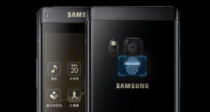 سامسونج تعلن رسميا عن هاتفها القابل للطي في الصين