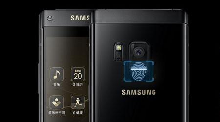 Photo of سامسونج تعلن رسميا عن هاتفها القابل للطي في الصين