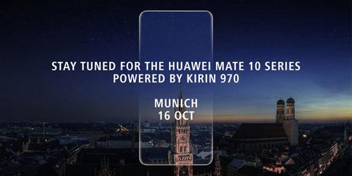 هواوي تحدد رسميا موعد الإعلان عن هاتفها الجديد Mate 10