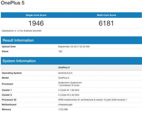 هاتف OnePlus 5 سيحصل على تحديث الأندرويد 8.0 قريبا
