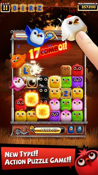 لعبة Birzzle Pandora لمحبي ألعاب الألوان والأشكال