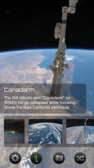 تطبيق Earthlapse لمشاهدة الفضاء مباشرة
