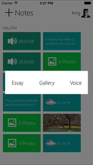 تطبيق WonderNote لتسجيل جميع لحظات يومك