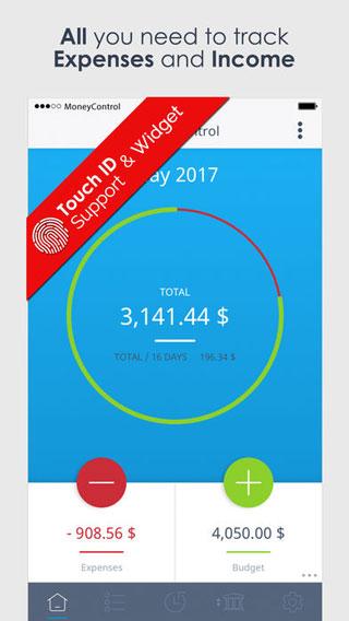 تطبيق MoneyControl لمتابعة مصاريفك اليومية
