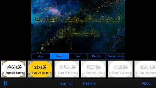 تطبيق Quran TV لقراءة والاستماع إلى القرآن الكريم مع أفضل المشاهد والمزايا