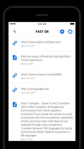 تطبيق Fast QR لقراءة الأكواد السريعة مع كامل التفاصيل