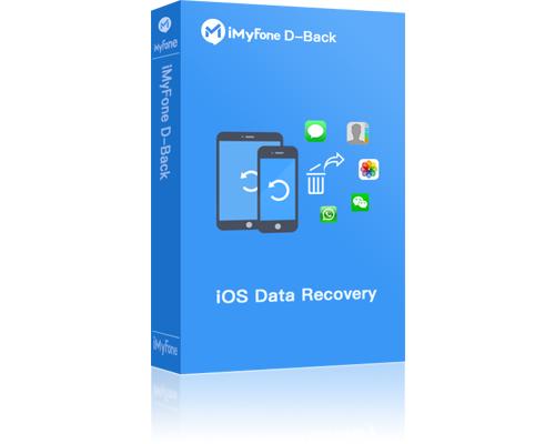 برنامج iMyFone D-Back