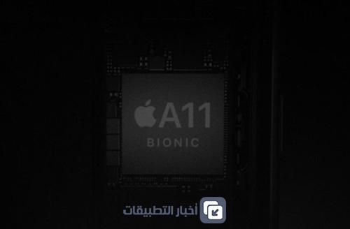 معالج Apple A11 Bionic و الذكاء الاصطناعي
