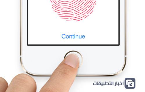 مشكلة عدم عمل ميزة Touch ID