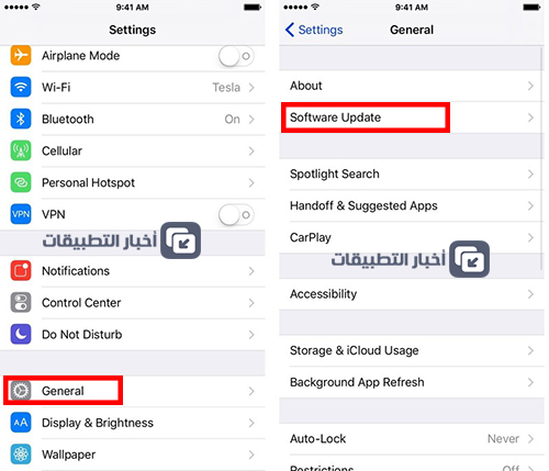 تحديث iOS 11 الهوائي OTA من داخل الجهاز