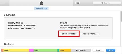 التحديث إلى iOS 11 من خلال برنامج الآيتونز على الحاسوب