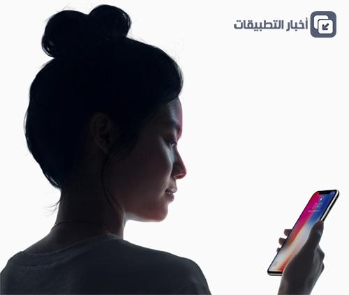 iPhone X : وداعاً مستشعر البصمات ، أهلاً بتقنية التعرف على الأوجه!