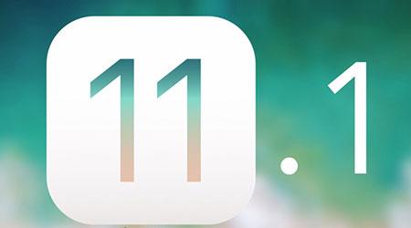 صورة إطلاق النسخة التجريبية الأولى من تحديث iOS 11.1 ، ما الجديد ؟