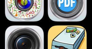 عرض خاص - 10 تطبيقات عربية مميزة تشمل عدة مزايا