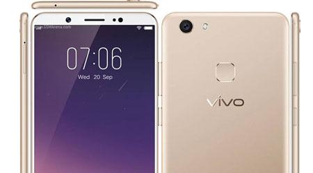 Photo of هاتف vivo V7+ أول جهاز من الشركة بشاشة شبه كاملة !