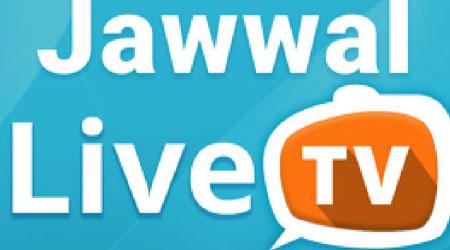 تطبيق Jawwal TV Live لمشاهدة قنوات التلفاز على هاتفك الذكي