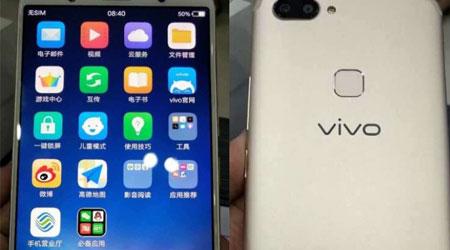 تسريب صور هاتف vivo X20 مع شاشة كاملة !