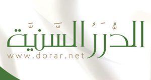 تطبيق فقه اللباس والزينة - شامل لكل لباس المسلم