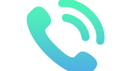 تطبيق دليلك - الشامل لكشف أرقام الهواتف ودليل كامل بين يديك