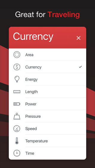 GlobeConvert للتحويل بين الوحدات - العملات والمساحة والطاقة وغيرها !