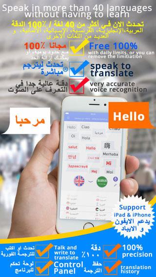 تطبيق GOO Converse المترجم ديكشنري للترجمة الصوتية والكتابية - مفاتيح تفعيل