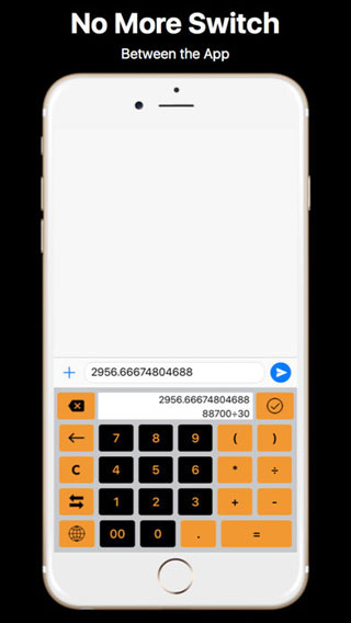 تطبيق الحاسبة للكيبورد - لوحة مفاتيح توفر لك حاسبة ذكية
