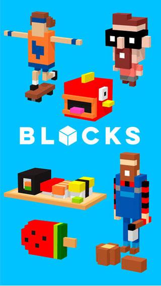 تطبيق Tayasui Blocks لبناء المجسمات المختلفة