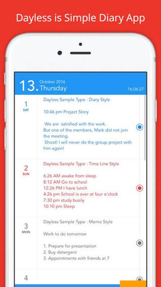 تطبيق Dayless لكتابة مذكراتك اليومية وملاحظاتك