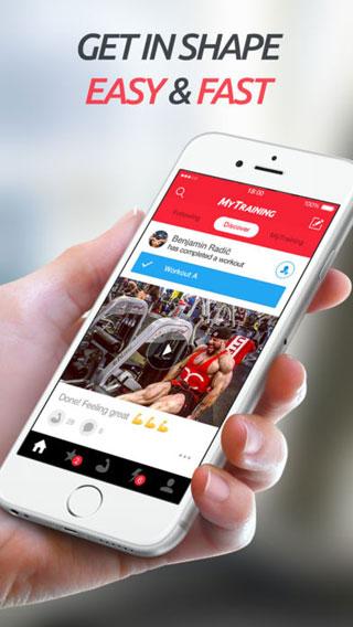 تطبيق MyTraining لمتابعة نشاطاتك الرياضية