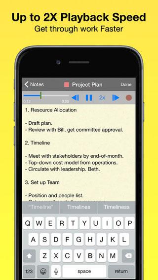 تطبيق Audio Notebook Pocket لتسجيل المحاضرات الصوتية