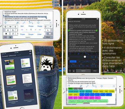 تطبيق Textkraft Pocket للكتابة والتحرير