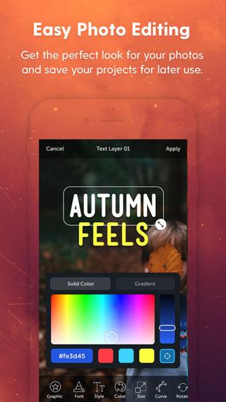 تطبيق DesignLab Studio لتحرير الصور بمزايا كثيرة