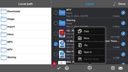تطبيق Phone Drive مدير ملفات للأيفون
