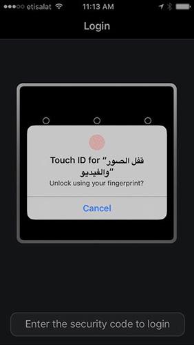 تطبيق قفل الصور و الفيديو