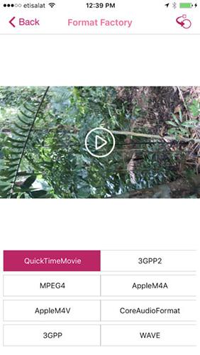 تطبيق تحويل الفيديو
