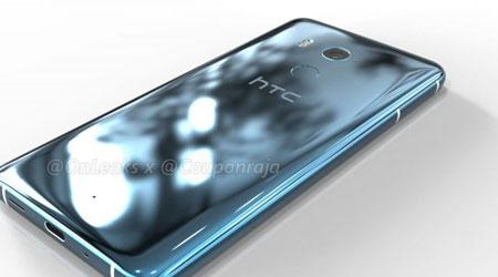 Photo of تسريب صور وفيديو لهاتف HTC U11 Plus – تصميم كلاسيكي !