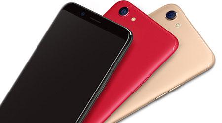 صورة الإعلان رسمياً عن هاتف Oppo F5 بكاميرا أمامية مميزة – المواصفات الكاملة و السعر !