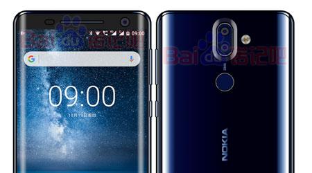 تسريب صورة Nokia 9 مع شاشة كبيرة منحنية الأطراف !