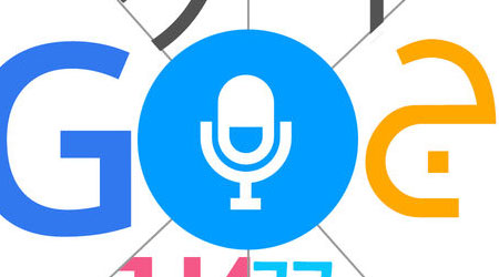 Photo of تطبيق GOO Converse المترجم ديكشنري مع مجموعة كبيرة من التطبيقات المميزة