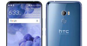 شركة HTC تؤكد موعد الكشف عن هاتفها U11 Plus الشهر القادم !
