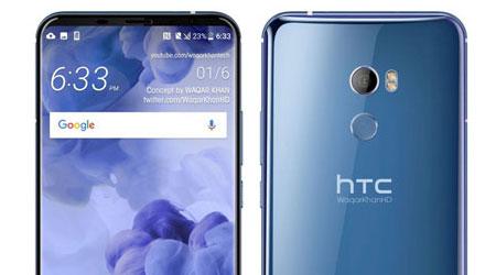 Photo of شركة HTC تؤكد موعد الكشف عن هاتفها U11 Plus الشهر القادم !