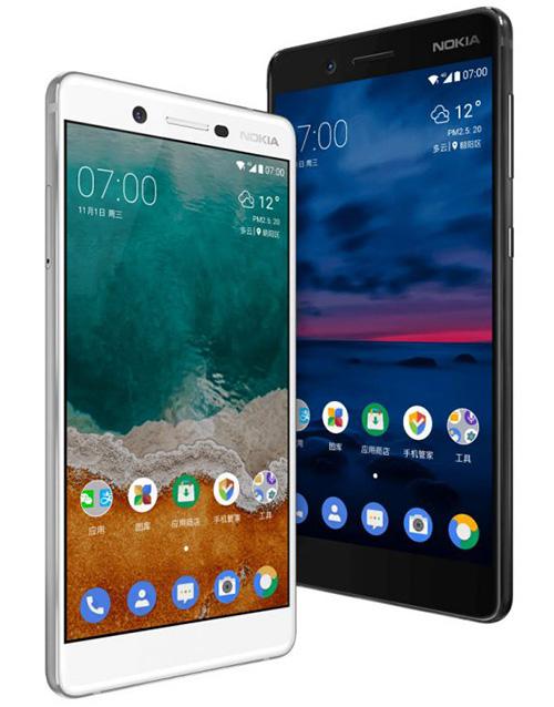 الإعلان رسمياً عن هاتف Nokia 7 - المواصفات و السعر !