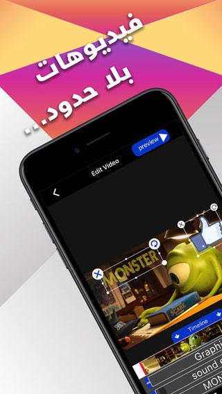 تطبيق انستا ستوري - تنزيل ستوري وفيديوهات من الانستغرام