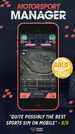 لعبة Motorsport Manager Mobile لتطوير سيارة سباقك