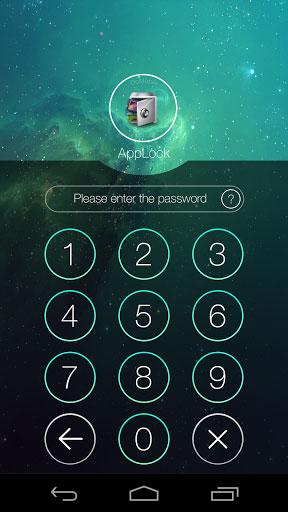 تطبيق AppLock لقفل وحماية التطبيقات من المتطفلين