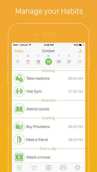 تطبيق Daily Habits لتنظيم عاداتك اليومية