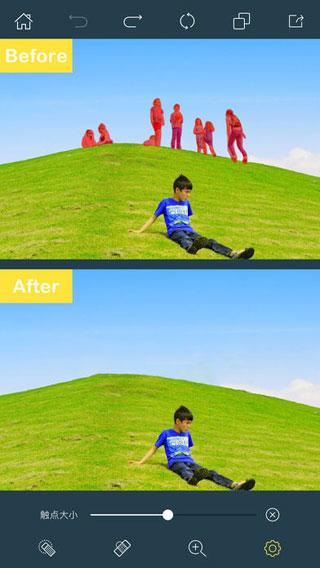 تطبيق Photo Retouch لحذف أي عنصر من الصور