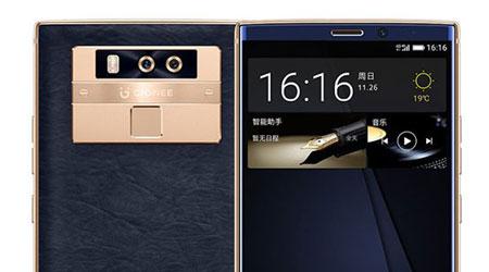 Photo of شركة Gionee تكشف رسمياً عن هاتفي M7 Plus و M7 Mini المميزة !